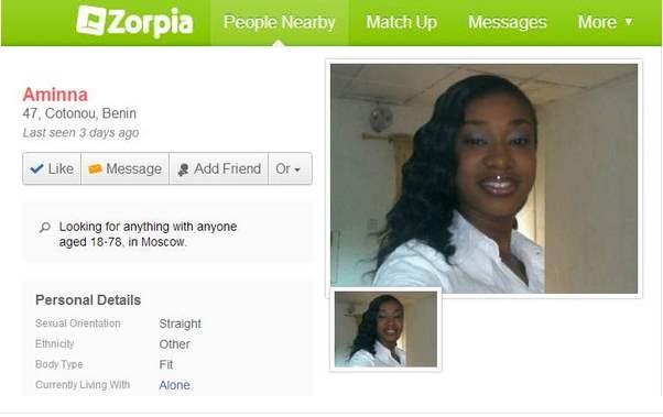 Advance Fee Fraud/Phishing: AMINA HAMED (Benin)