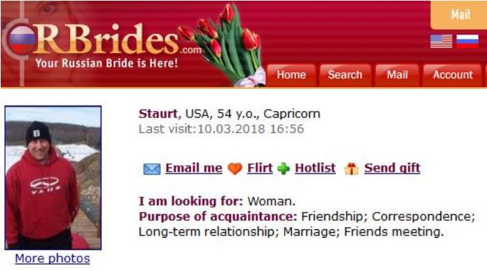 Congrats-your-busted-100: 419 Scam/Romance Scam/Army Leave scammer: STAURT MILLIGAN/ANDERSON MILLIGAN (Ghana)