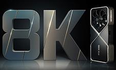 8K Gaming