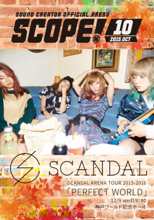 SCOPE! -2015 OCT-2
