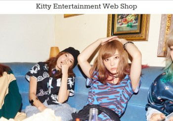 {Tuto} Comment commander sur le Kitty Entertainment Shop ?