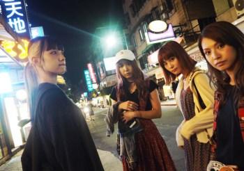 {#Blog} 我愛台湾♡