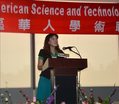 慶創會三十週年 美中西區華人學聯會2013年會 學術盛會 中華民國衛生研究院龔行健院長應邀演講