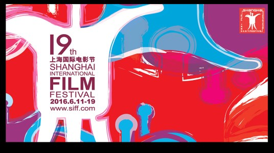 shanghai-international-film-festival_2016-image