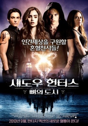 the-moral-instruments-city-of-bone-kr-poster