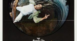 Bog (1979)