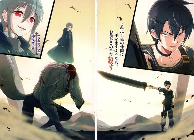 Setsu's declaration to Touma