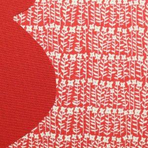 Schwangerschaftstagebuch, liniert rot weiß