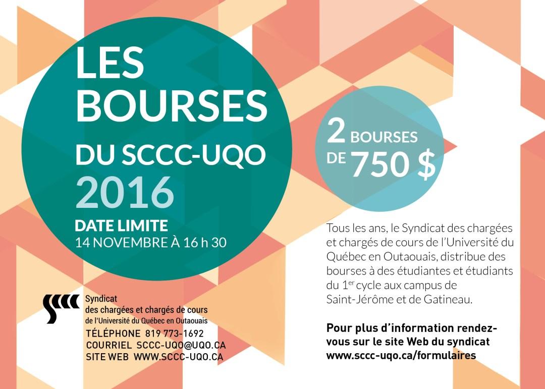 bourses_sccc-uqo_annonce_2016