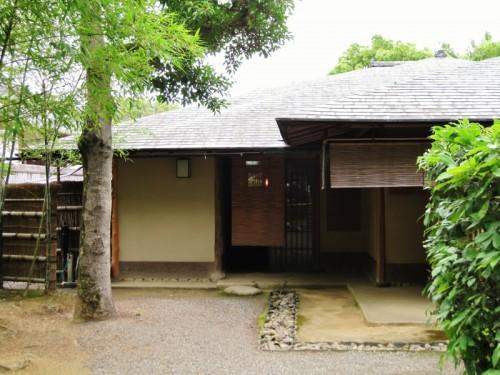 momijidani park5