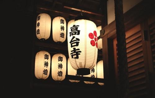 kodaiji lanterns