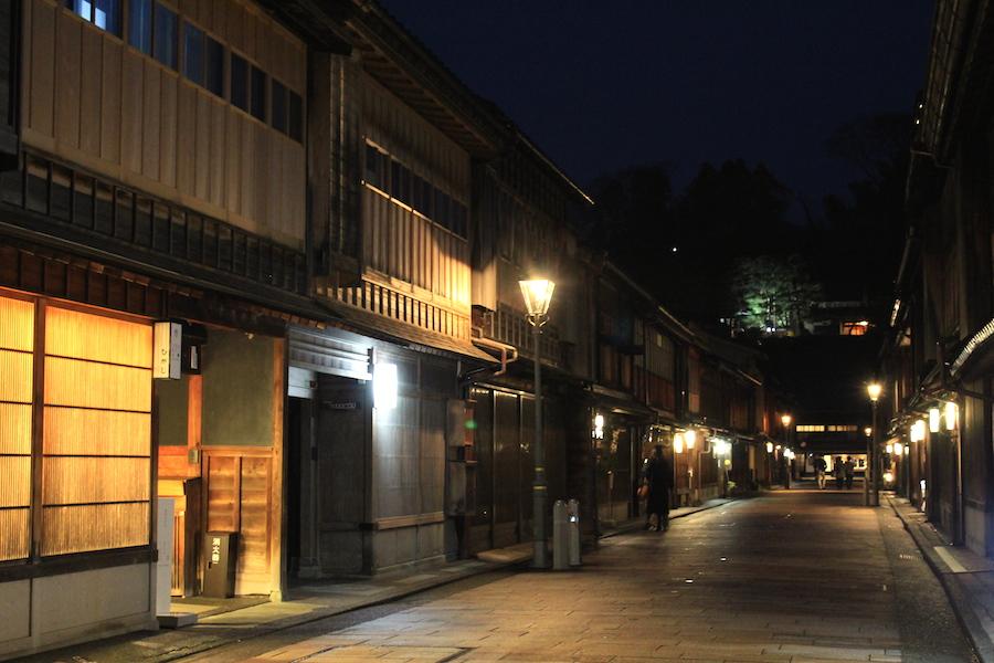 higashichayamachi entrance