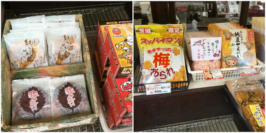 kairakuen souvenirs
