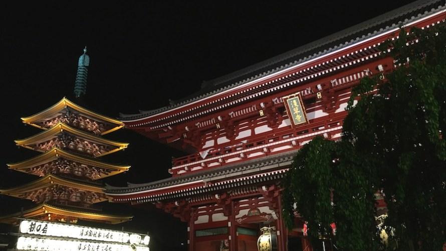 【東京】浅草寺から東京スカイツリーまで余裕で歩いて行けるという話