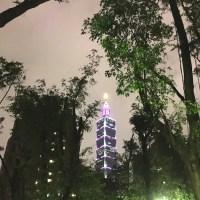 【台湾】台北101は離れたところから眺めるのが一番!