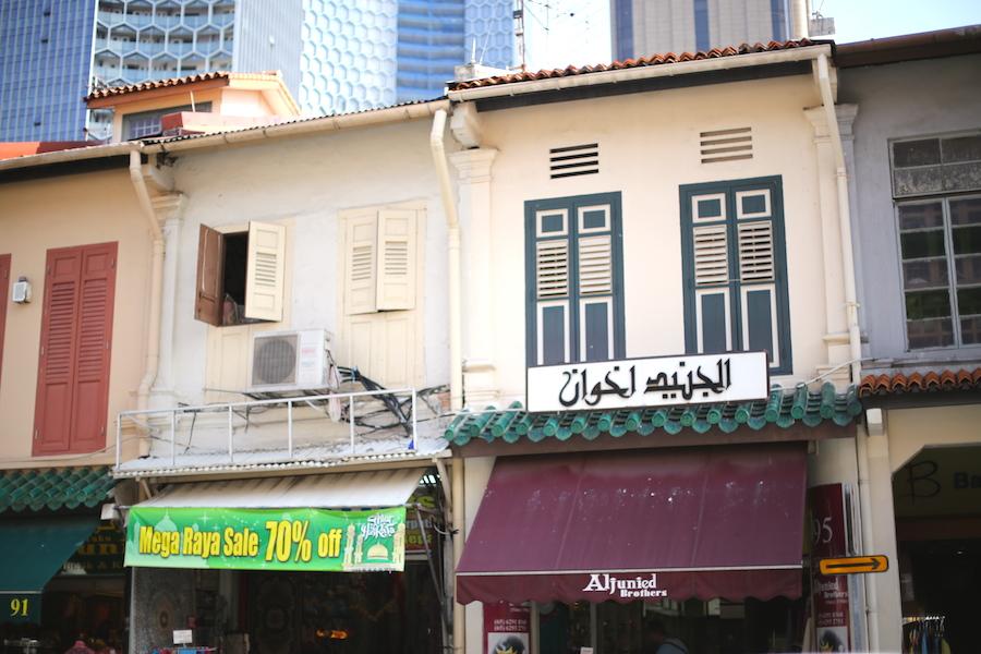 arabstreet3