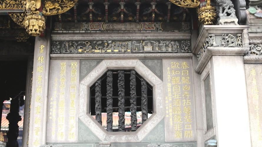 【台湾】台北観光の定番から穴場まで厳選6スポット