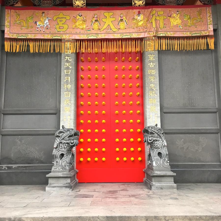 xingtian-temple