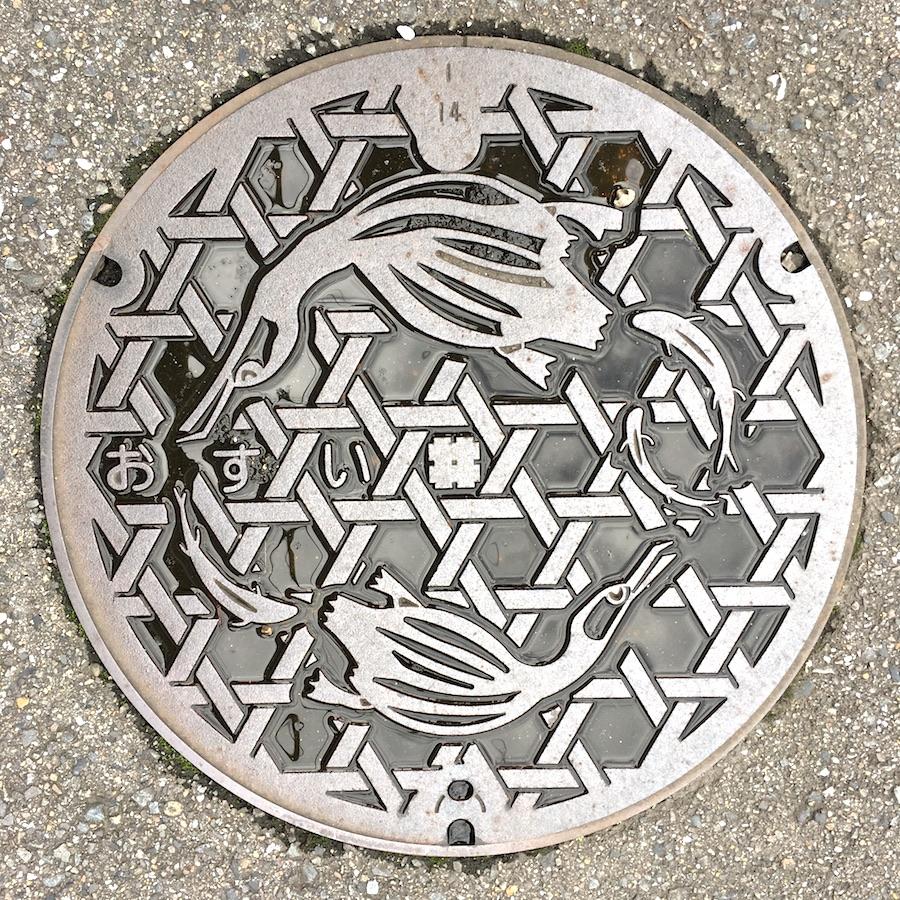 gifu-manhole