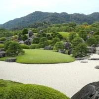【島根】入館料は高いけど一度は見るべき足立美術館の日本庭園