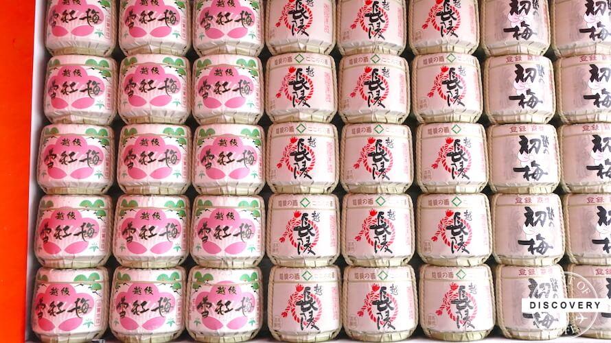 【新潟】市内で行きたかったスポットと長岡のお稲荷さん「宝徳山稲荷大社」