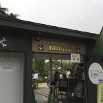 京王フローラルガーデン アンジェバーベキュービレッジ(調布)