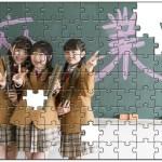 2018年の卒業記念品にオススメな写真パズル!