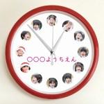 卒園記念品で人気!子どもや先生の写真入り時計