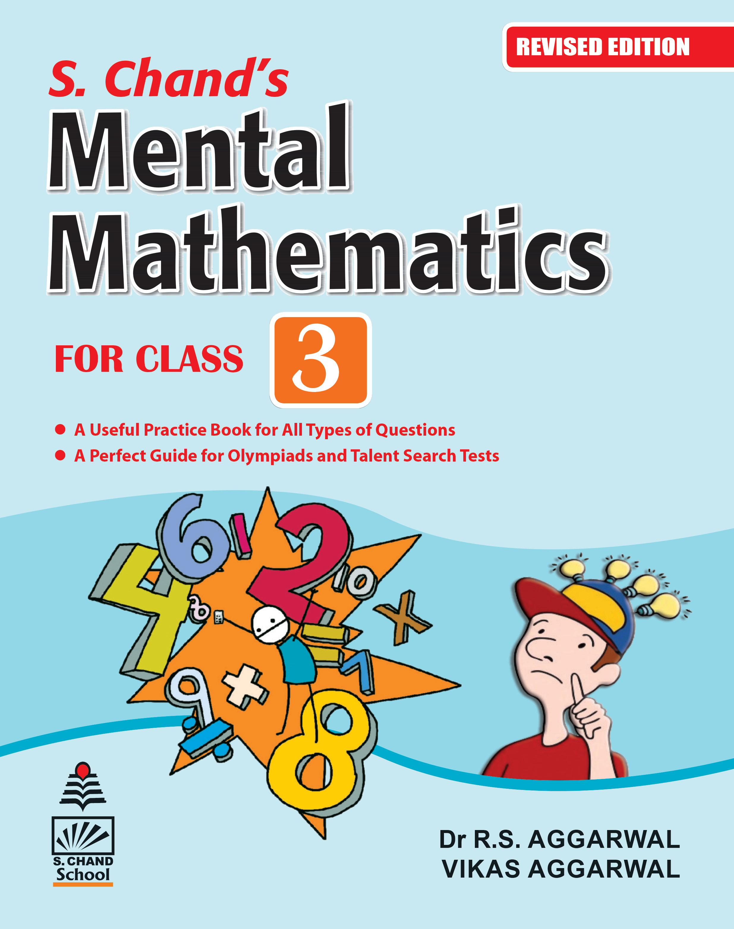 Sand S Mental Mathematics For Class 3 By Dr R S Aggarwal