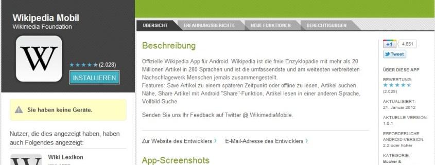 Android Market: Wikipedia-App