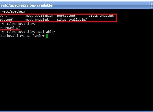 Linux-Shell: Ordner mit Tab-Taste auflisten