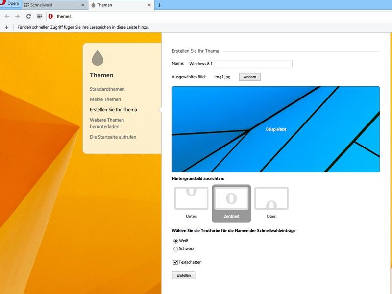 opera browser eigenes bild als startseiten hintergrund einstellen. Black Bedroom Furniture Sets. Home Design Ideas