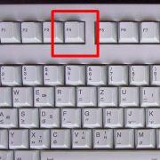 Herz tastatur leeres symbol Das weiße