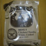 2019年検品:MRE メニューNO5  CHICKEN CHUNKS WHITE COOKED