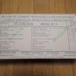 賞味期限2020年6月15日:フランス軍24hレーション メニューNO3