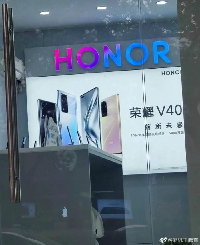 Honor V40 Poster