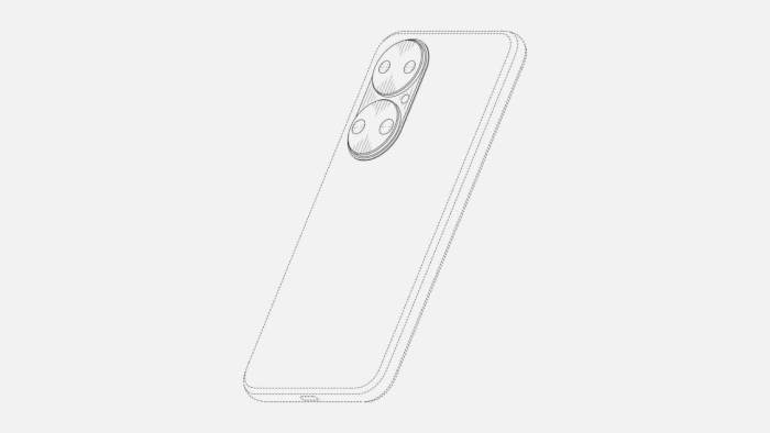 Huawei Quad Kamera Design