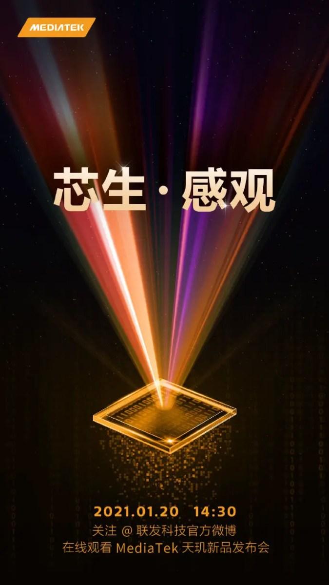 Redmi K40 MediaTek Dimensity 1200-Teaser
