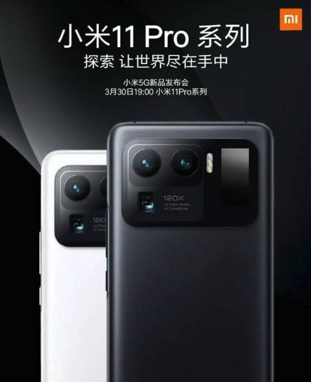Xiaomi Mi 11 Pro-Series Teaser