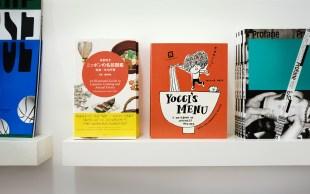 Japanische Bücher bei Soda München