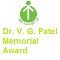Dr. V. G. Patel Memorial Award for Entrepreneurship Trainer -Educator-Mentor