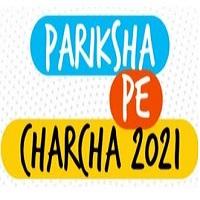 Pariksha Pe Charcha Contest 2021
