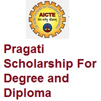 Pragati Scholarship Scheme 2021-22 For Girl Students Degree and Diploma