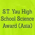 S.T. Yau High School Science Award (Asia) 2021