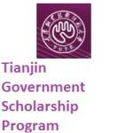 Tianjin Government Scholarship Program