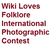 Wiki Loves Folklore International Photographic Contest