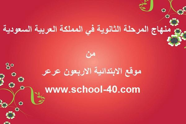 اختبار لمادة اللغة العربية للصف الأول ثانوي فصلي المستوى الأول 1437هـ