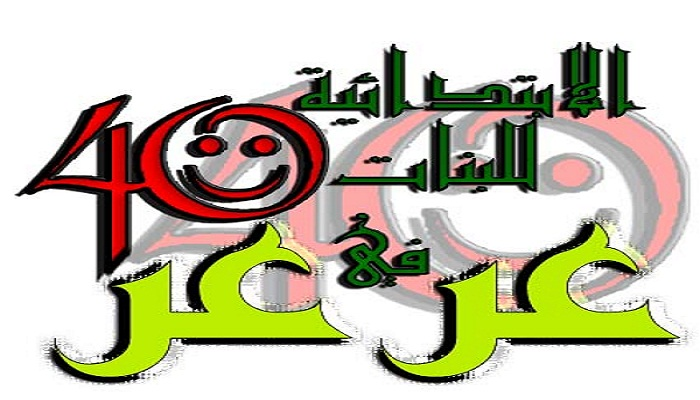 خطة التوعية الإسلامية الفصل الأول 1437 / 1438 هـ
