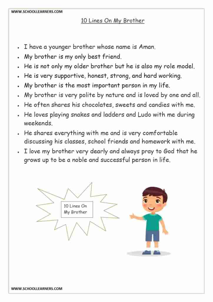 10 Lines On my Brother: My Brother Essay in English