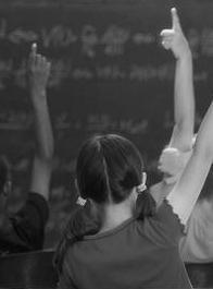 «Σχολική αξιολόγηση και κοινωνική προέλευση: Α΄Μέρος» του Δήμου Χλωπτσιούδη